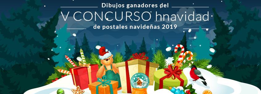 hnavidad, postales navideñas, navidad, arquitectos